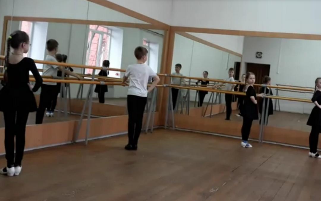 Урок народно-сценического танца в 5 классе.