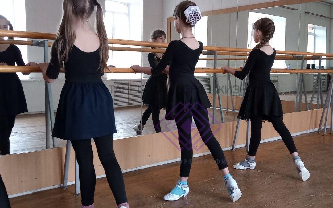 Методика исполнения battement tendu в народном танце