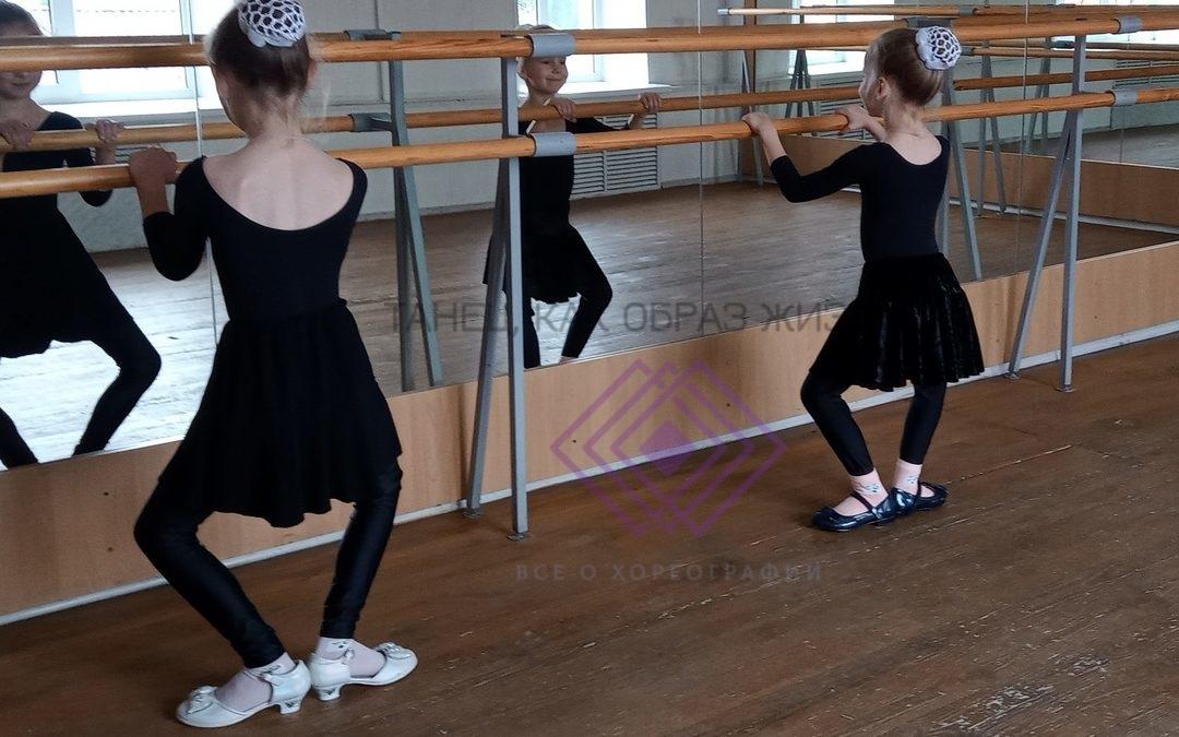 Методика исполнения plie в народно-сценическом танце