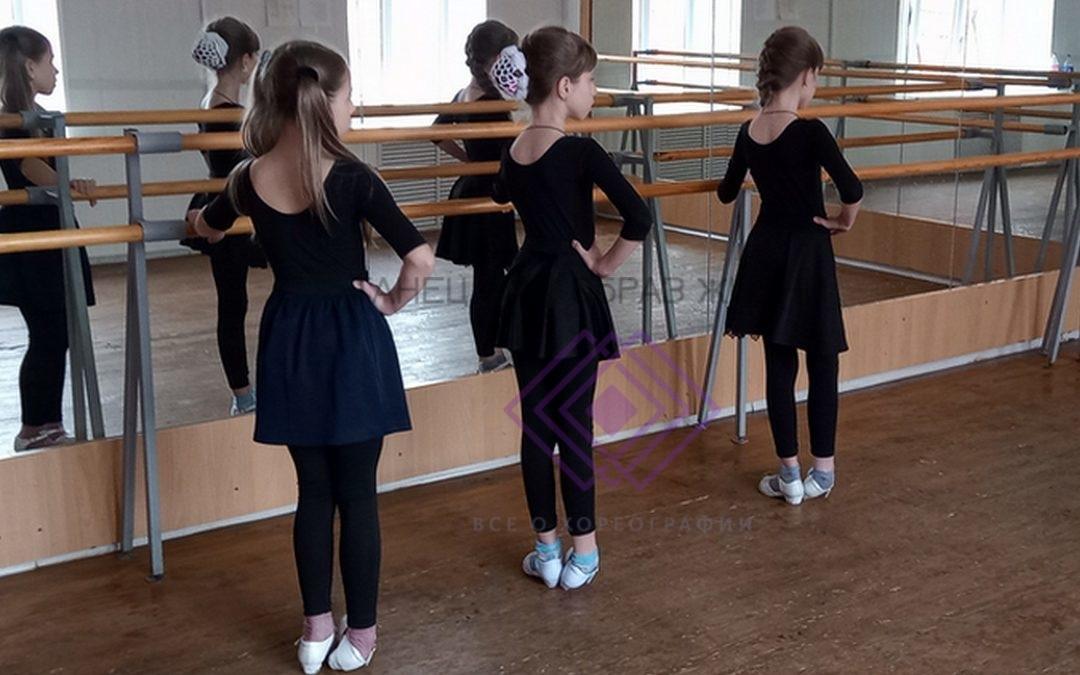 Методика исполнения rond de jambe par terre в народном танце